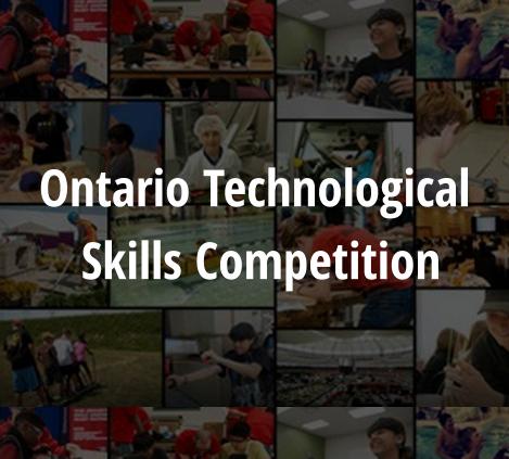 Skills Canada - Ontario Screenshot